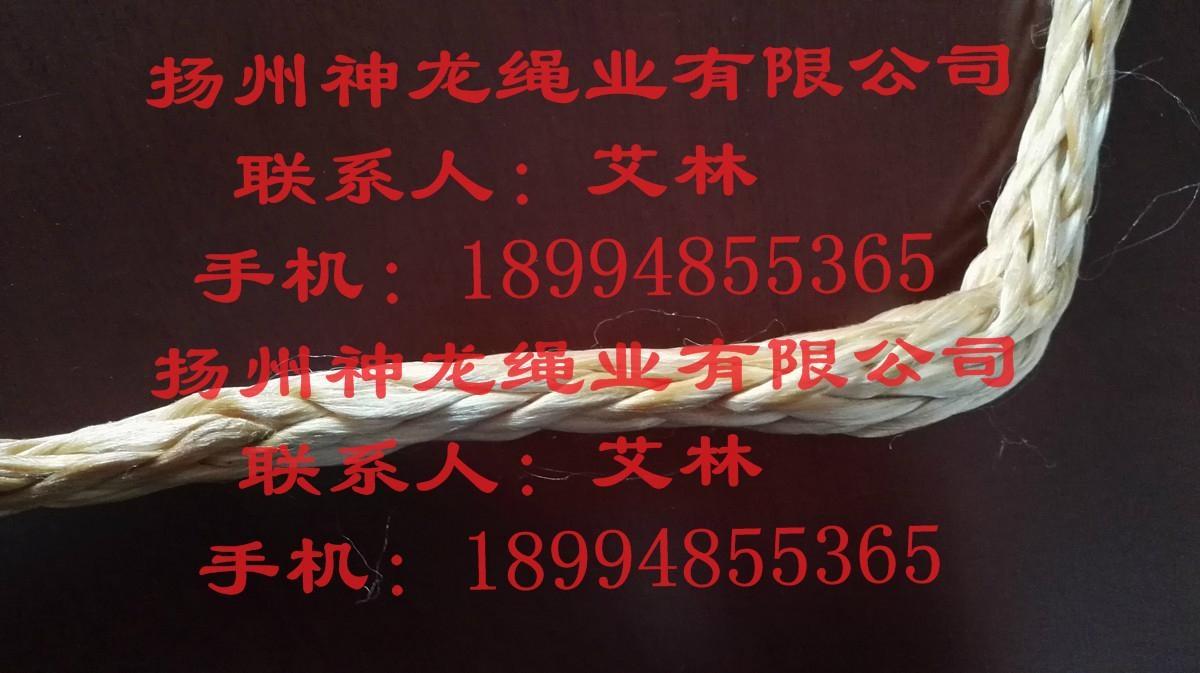 超高分子量聚乙烯纜繩 1