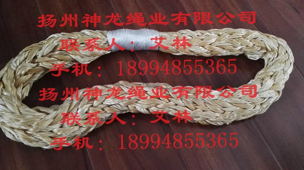 超高分子量聚乙烯纜繩 3