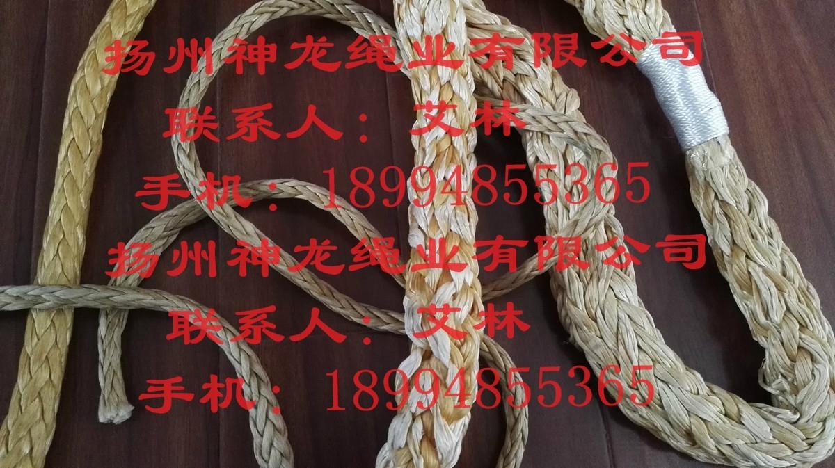 超高分子量聚乙烯纜繩 4