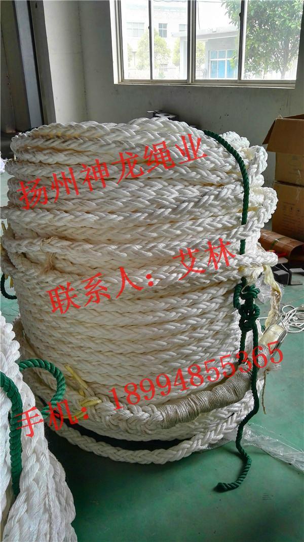 丙綸八股船用PP纜繩 1