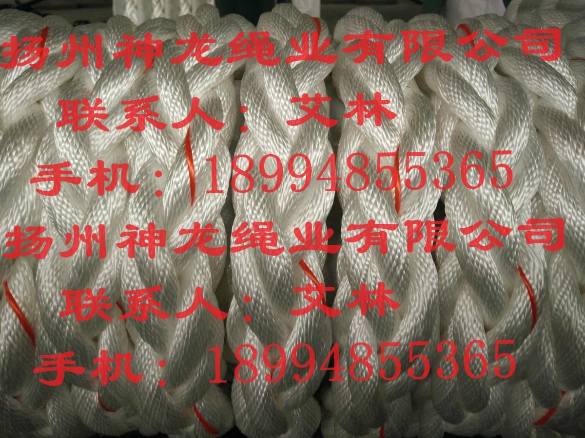 船用丙綸長絲八股化纖纜繩 1