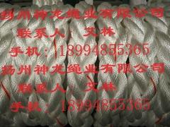 船用丙綸長絲八股化纖纜繩