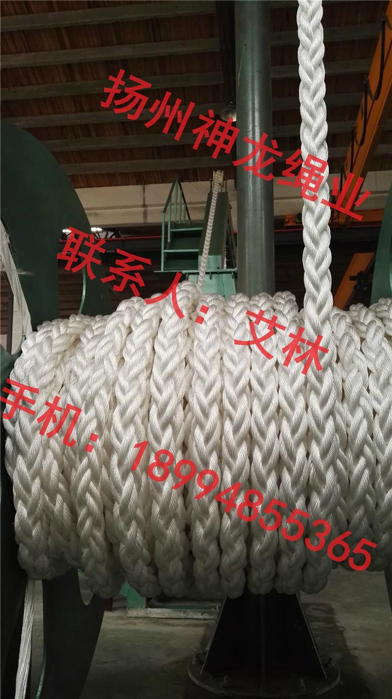 船用丙綸長絲八股化纖纜繩 2