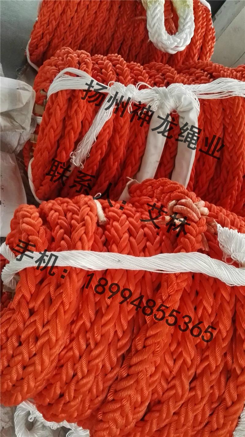 船用丙綸長絲八股化纖纜繩 3