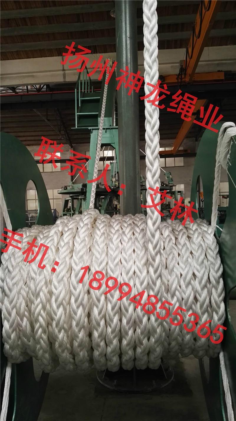 船用丙綸長絲八股化纖纜繩 4