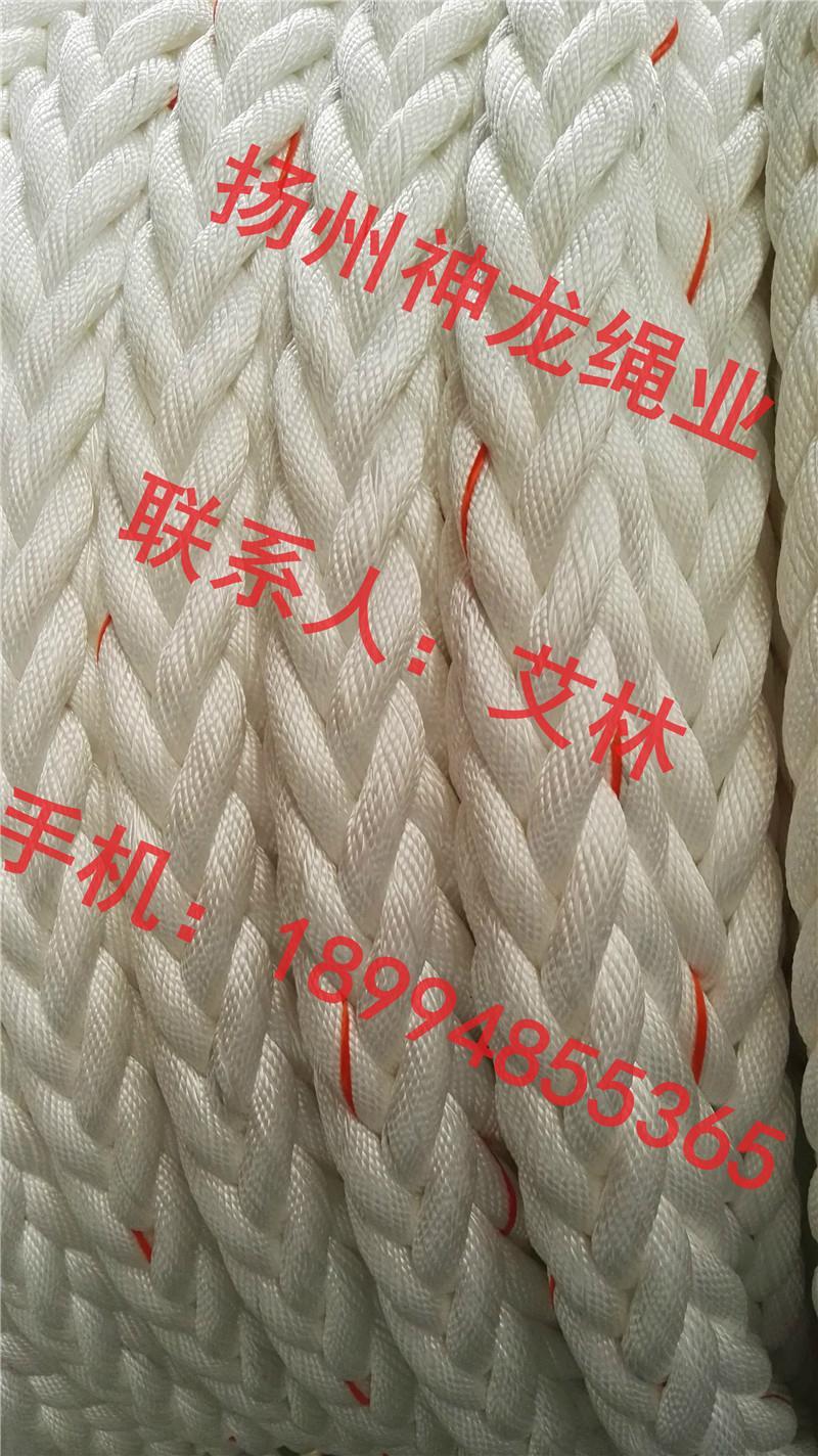 船用丙綸長絲八股化纖纜繩 5