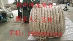 錦綸復絲船用纜繩尼龍系泊繩索