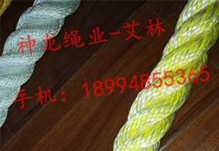 三股繩安全繩蜘蛛人繩外牆清洗繩