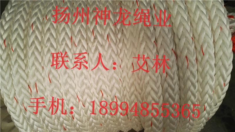 十二股編織船用纜和錦綸復絲繩索 1