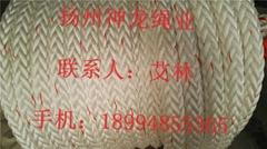 十二股編織船用纜和錦綸復絲繩索