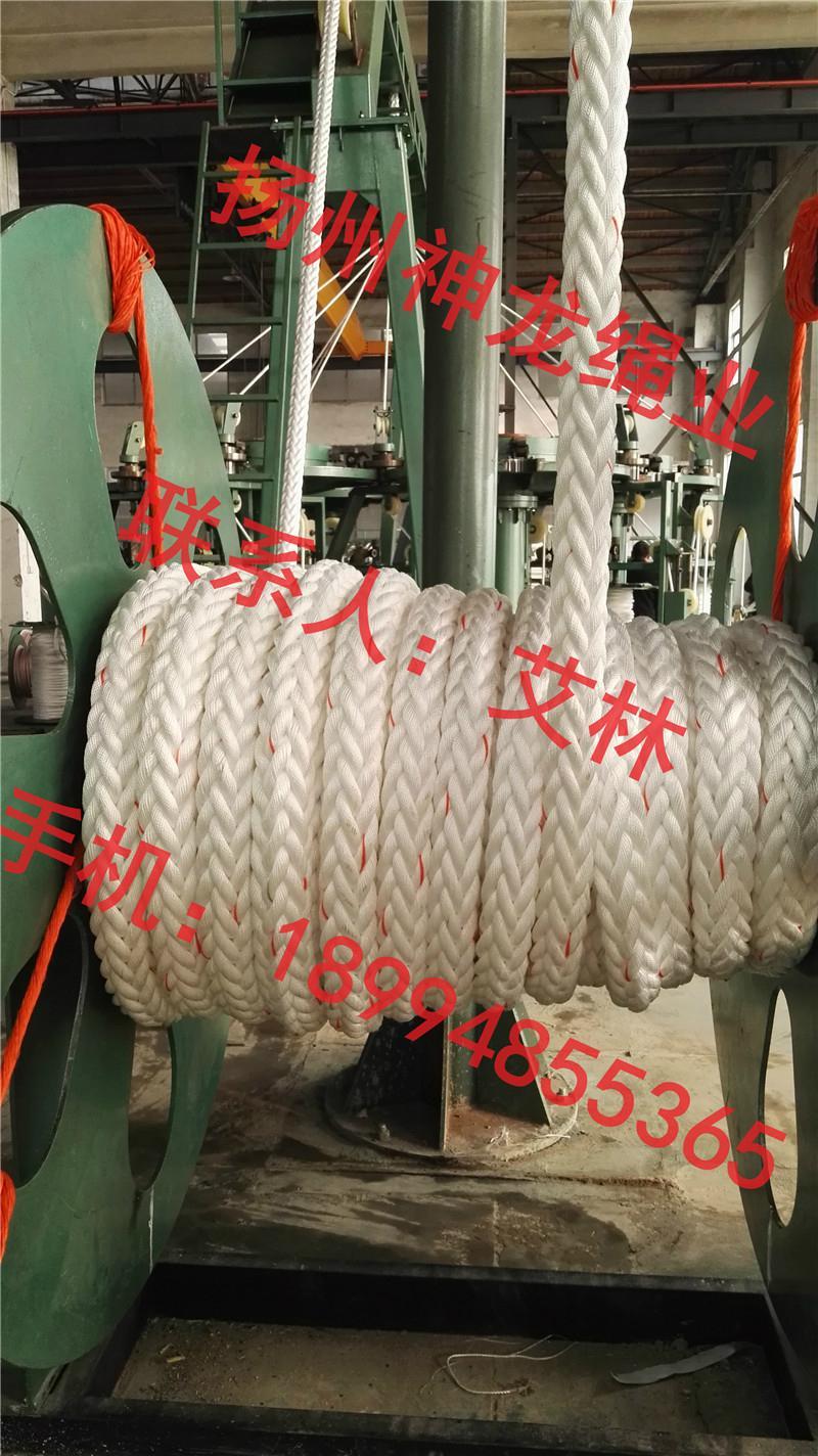 十二股編織船用纜和錦綸復絲繩索 4