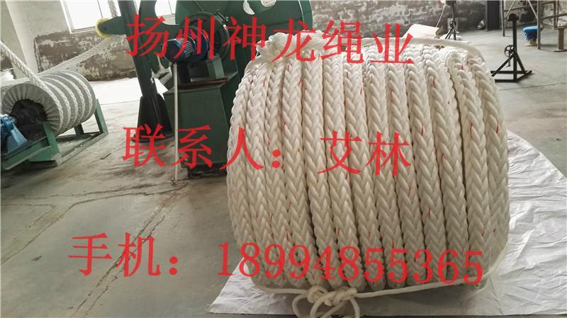 外滌綸內錦綸復絲船用纜繩系泊繩索 1