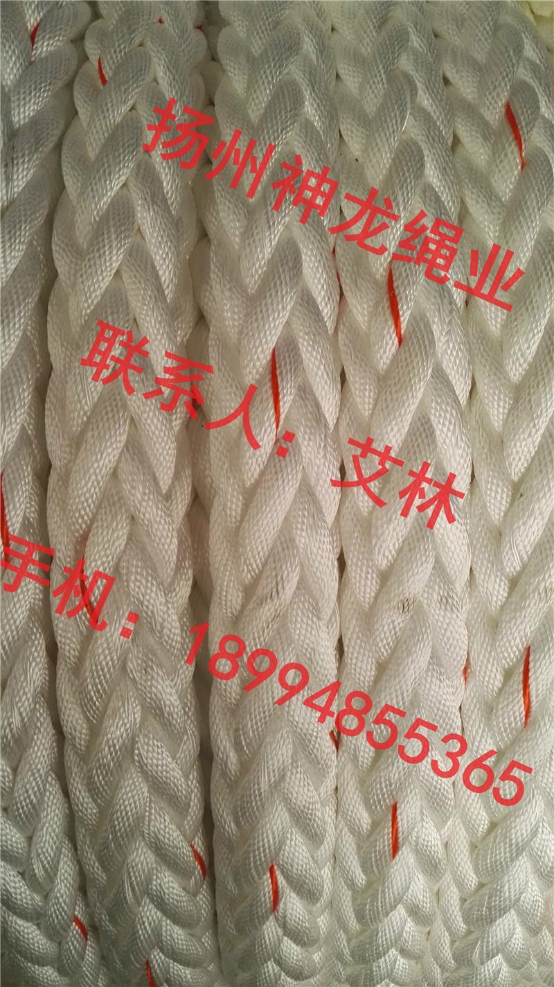 外滌綸內錦綸復絲船用纜繩系泊繩索 3