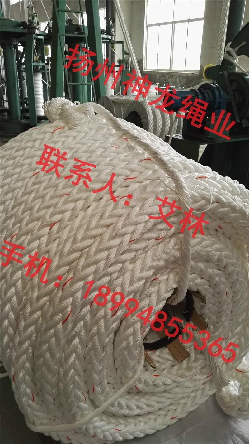 外滌綸內錦綸復絲船用纜繩系泊繩索 4
