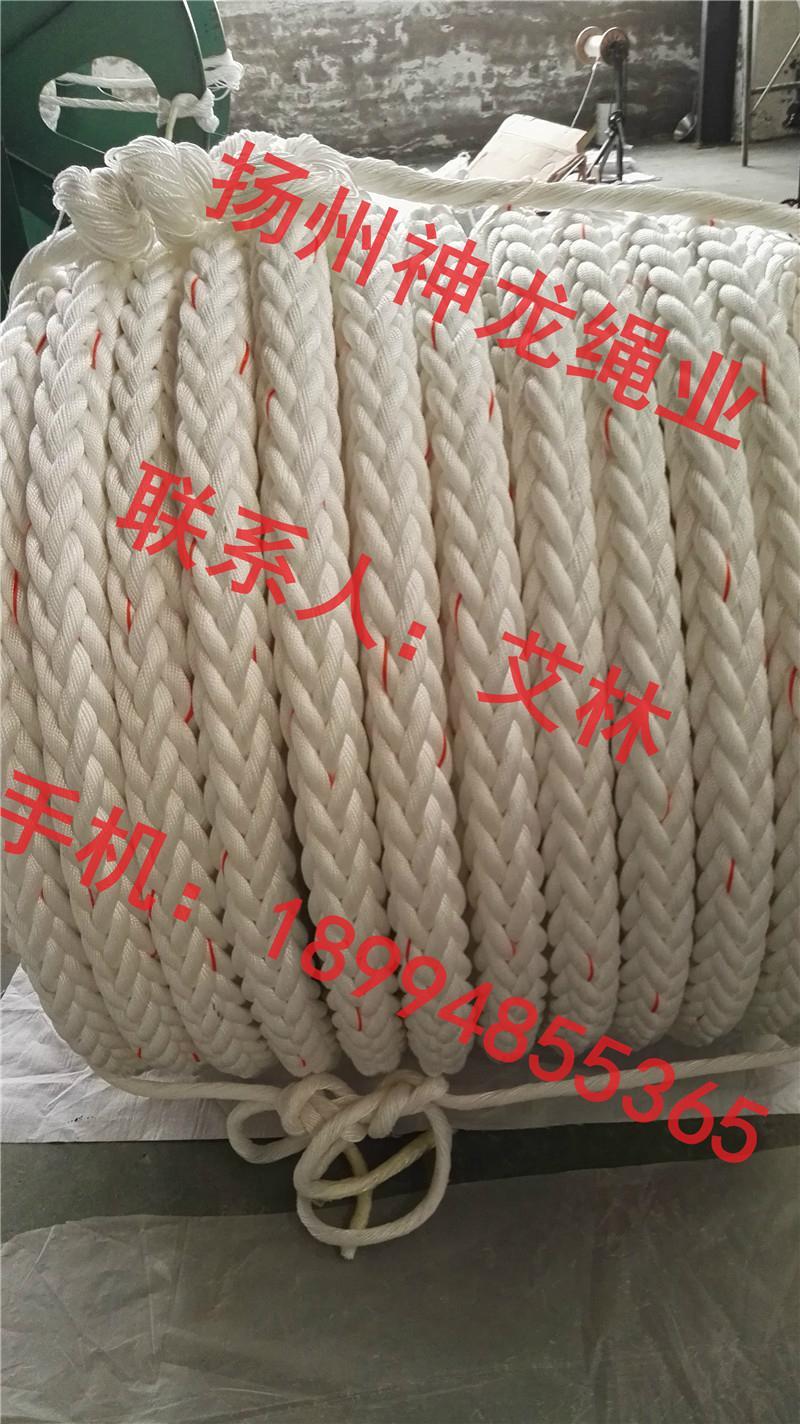 外滌綸內錦綸復絲船用纜繩系泊繩索 5