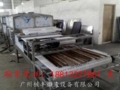 木材微波干燥机