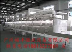 硫酸鈷微波乾燥機