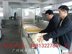 紡織制品微波乾燥機