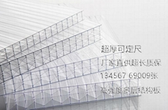 pc30mm毫米米字型中空阳光板强力结构多层中空板