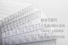pc30mm毫米米字型中空陽光板強力結構多層中空板