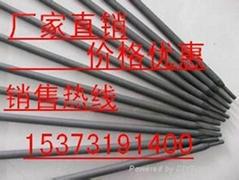 J857焊条J857Cr焊条