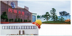 Shantou Jumbo Grand WPC Co.,Ltd.