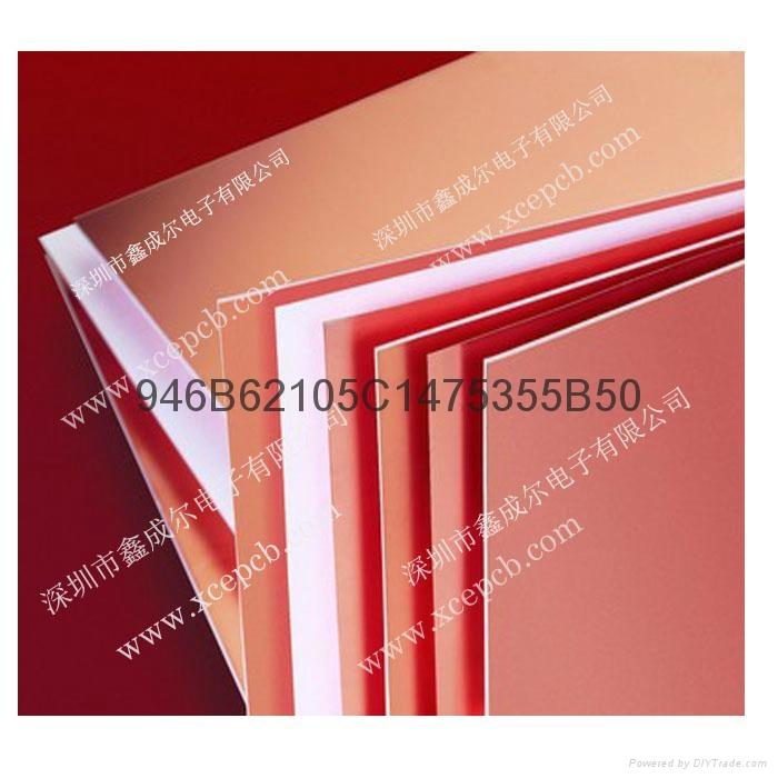 高频电路板加工,高频板生产厂家 2