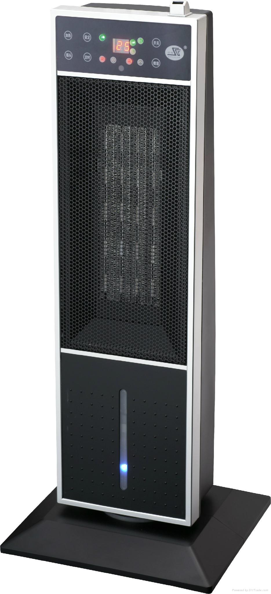 Ceramic Tower Heater 1500w 2