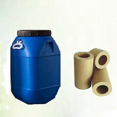 厂家直销优质纸管胶   免烘干纸管胶