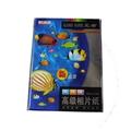 鱼系列彩喷纸相片纸