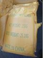 Poly Aluminium Chloride (PAC) 1