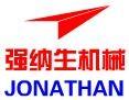 广州强纳生轻工机械制造有限公司