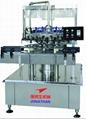 JW-1 迴旋式洗瓶機全自動洗