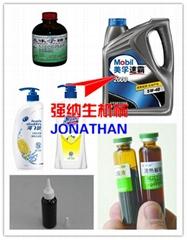 JA-5 高粘度物料灌裝線
