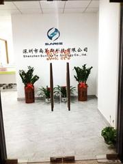 Shenzhen Sunrise Technology Co.,Ltd