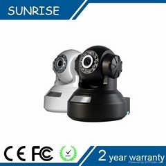 Shenzhen Sunrise Wireless Wifi IP camera