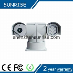 Shenzhen Sunrise Cheap PTZ Camera