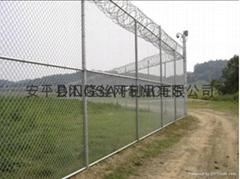 DINGSA Chain Link Fences