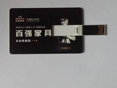 IC卡U盘