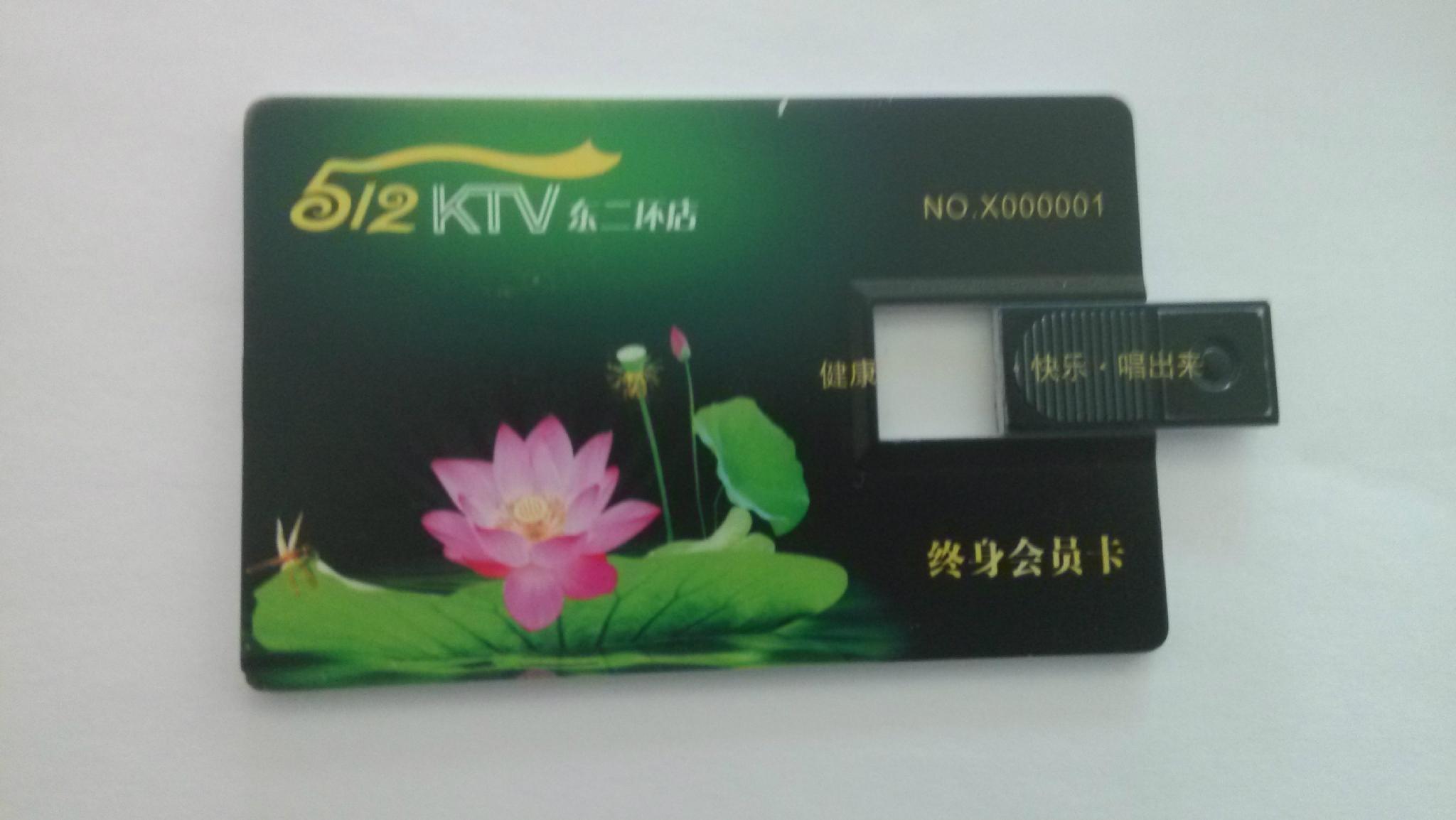 IC卡U盘 5