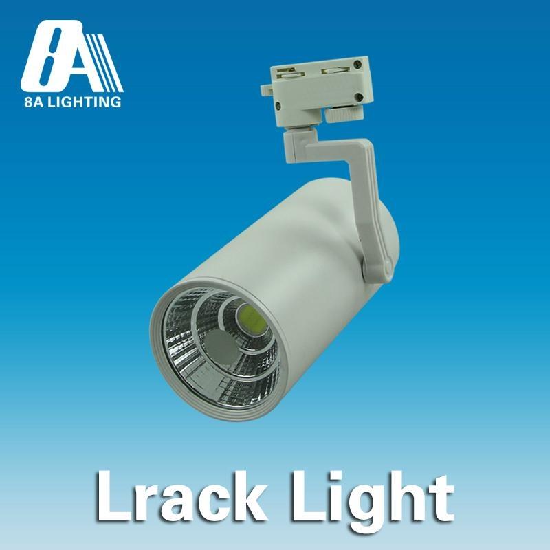 Natural White LED Track Lighting For Clothing Store Hotel Supermarket 1