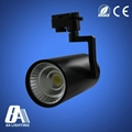 D100*200mm Commercial 20w LED Track Lamp With CCT 2800-6500K 3