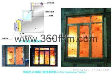 深圳玻璃防火門 2