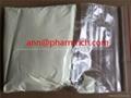 Propranolol hydrochloride cas:318-98-9