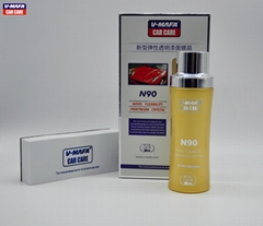 V -MAFA nano ceramic car coating OEM 9H super hydrophobic Ceramic Pro Coating