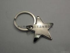 创意简约款式星星礼品挂饰金属钥匙扣