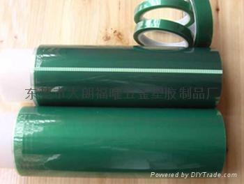 綠色保護膜 1