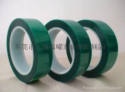 綠色保護膜 2