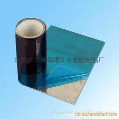 藍色保護膜 1