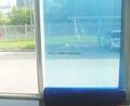 藍色保護膜 4